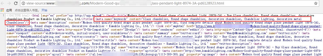 关键词在产品详情页面的应用.png