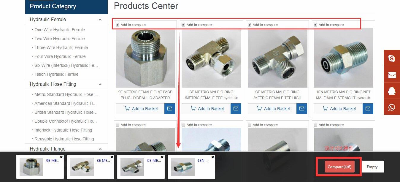 产品对比.jpg