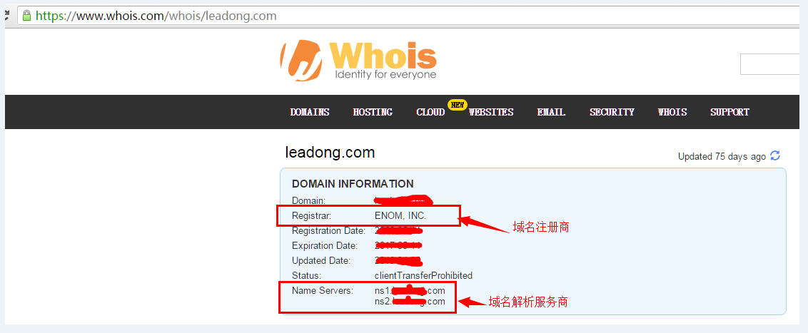 域名注册商与域名解析服务商.png